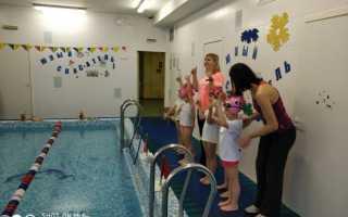 Участие в соревнованиях по плаванию