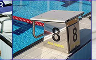 Чем разграничивают дорожки в бассейне