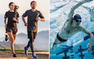 Что лучше бег или плавание
