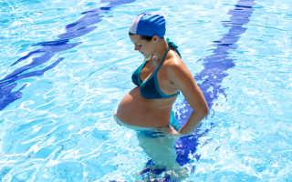 Плавание для беременных