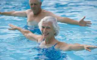 Плавание для пенсионеров