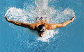 Достижения в плавании