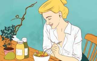 Питательные вещества растительного происхождения